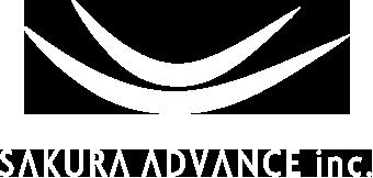 株式会社 サクラアドバンス|SAKURA ADVANCE inc.