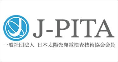 J-PITA会員