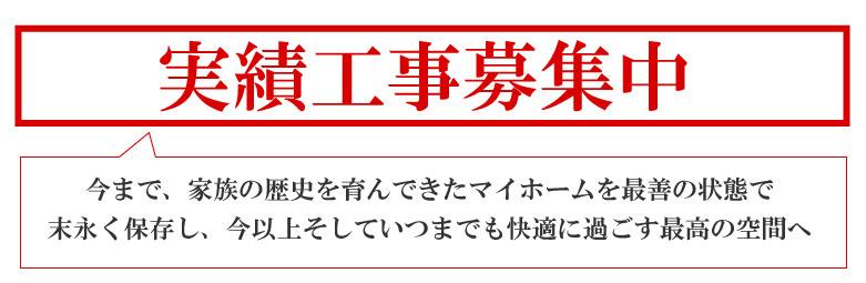 reform_new